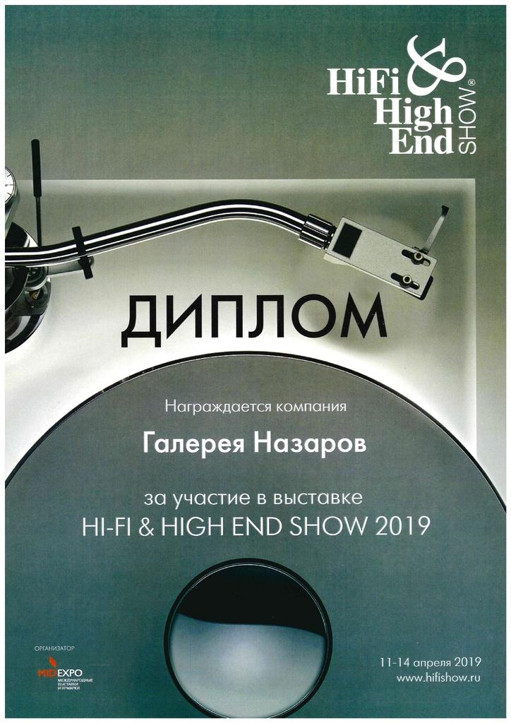 hifi-hiend 2019
