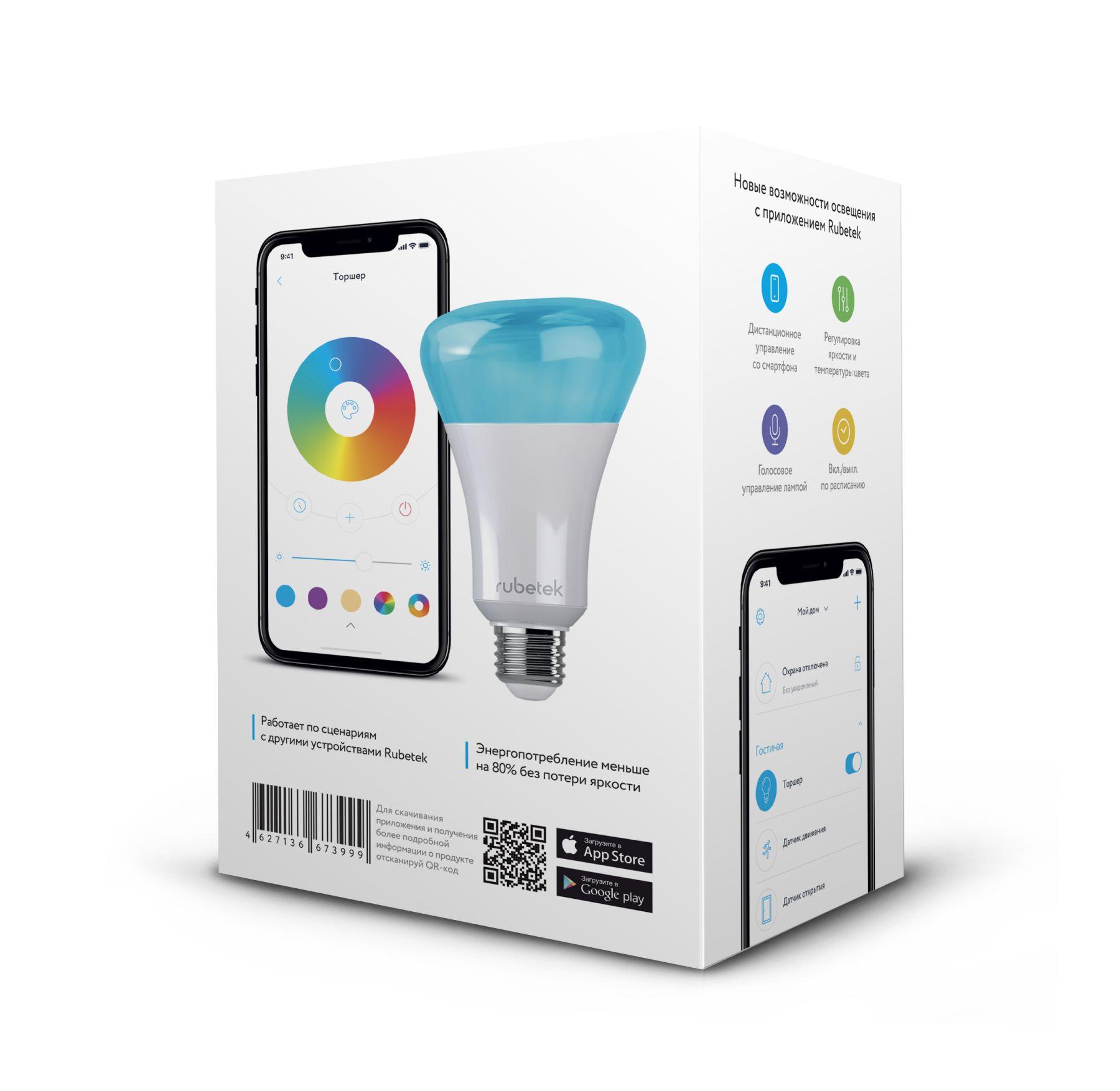 Wi-Fi лампа Rubetek RL-3103