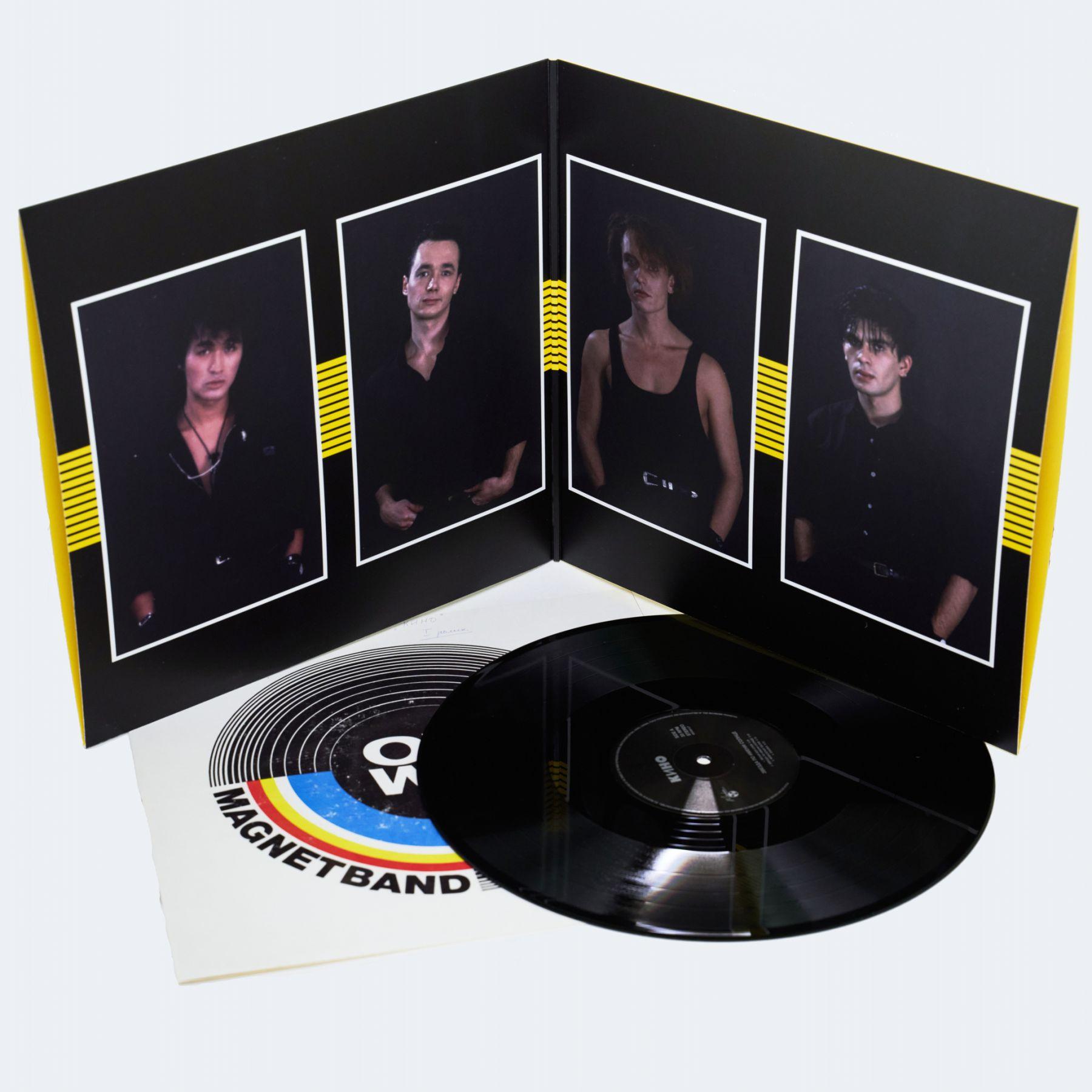 Виниловая пластинка Кино — Звезда По Имени Солнце (Special Edition) (LP)