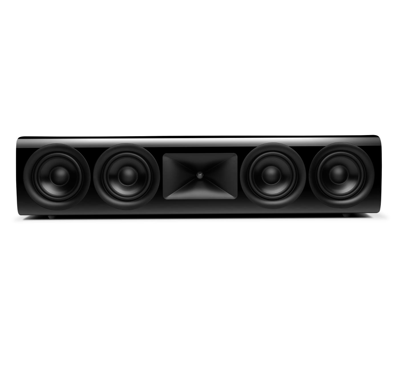 Акустика центрального канала JBL HDI 4500 Black Gloss