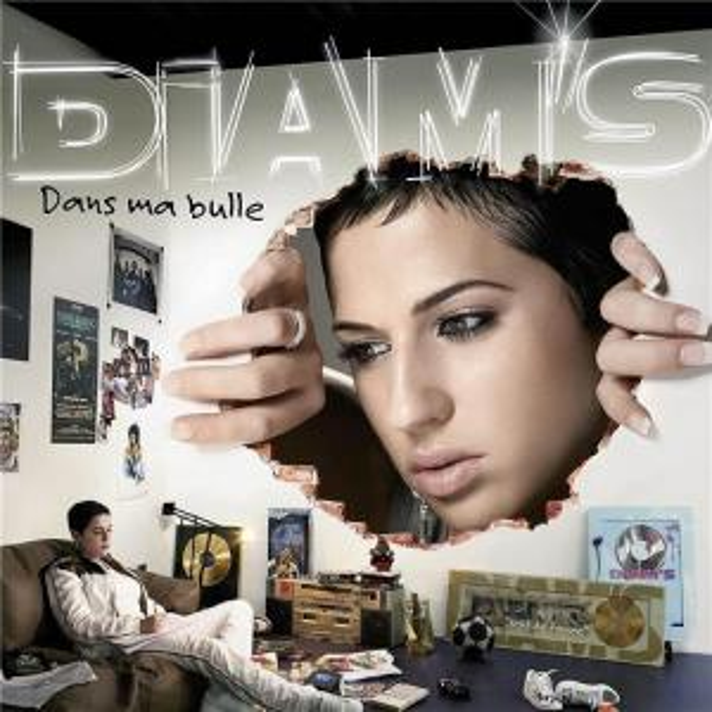 Виниловая пластинка Diam's - Dans ma bulle
