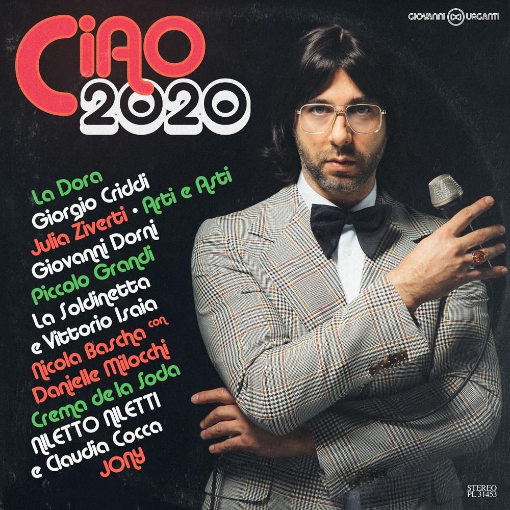 Виниловая пластинка CIAO 2020 (Limited Red Vinyl)