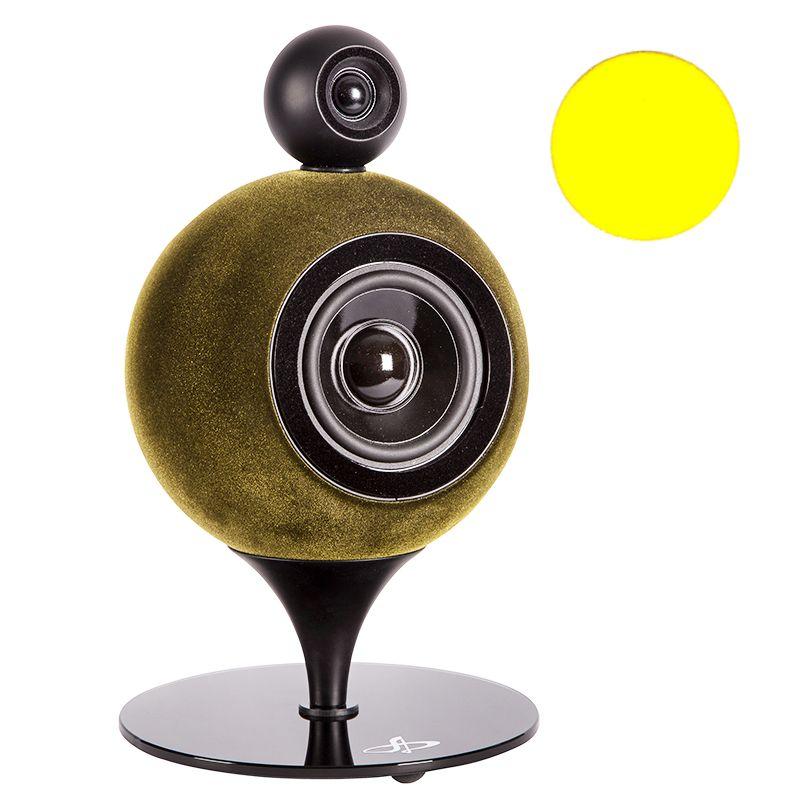 Полочная акустика Deluxe Acoustics Sound Twins DAT-200 Yellow
