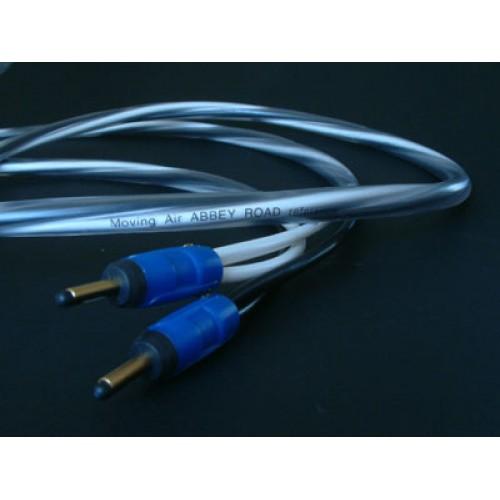 Акустический кабель Studio Connection Reference BW, 3 м
