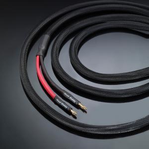 Акустический кабель Real Cable Cheverny speaker 3.0m
