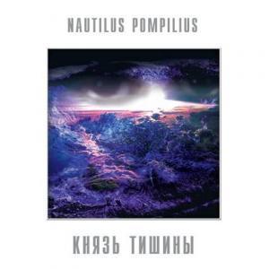 Виниловая пластинка Наутилус Помпилиус — Князь Тишины LP