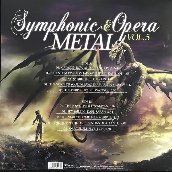 Виниловая пластинка Symphonic & Opera Metal Vol.5