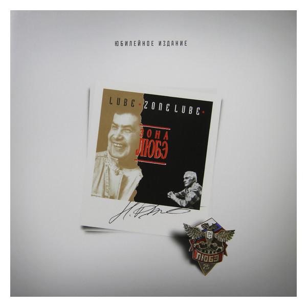 Виниловая пластинка Любэ — Зона Любэ LP