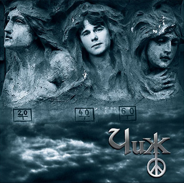 Виниловая пластинка Чиж & Co — Чиж LP